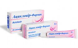 свойства таблетки ацикловир
