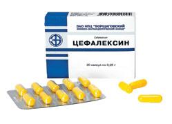 цефалексин цена суспензия в аптеках