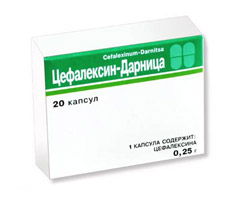 цефалексин в капсулах цена