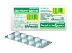 ...Твердые лекарственные формы АТС класификация: Противомикробные средства для системного применения.