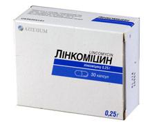 Линкомицин Таблетки Инструкция По Применению Уколы
