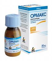 Ормакс 200 Инструкция Цена