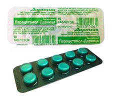 Парацетамол форма выпуска